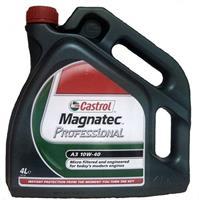 Масло моторное полусинтетическое Magnatec Professional A3 10W-40, 4л